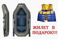 Надувная двухместная ПВХ лодка STORM Sto 230 + жилет спасательный в подарок!