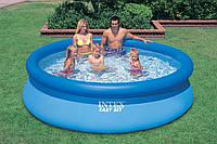 Надувной бассейн Intex Изи Сэт 28120 (56920)