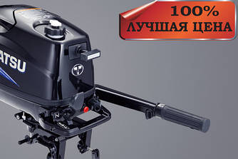 Четырехтактный лодочный мотор Tohatsu MFS5 CS со встроенным топливным баком(мотор недорого)