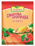 Вкусовая приправа куриная  25 гр
