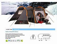 Палатка пятиместная двухслойная серии X-1700; пятиместные палатки; купить пятиместную палатку