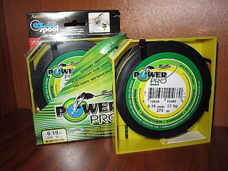 Плетенка Power Pro 275m d 0.19mm желтая