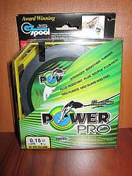 Плетенка Power Pro 275m d 0.15mm желтая