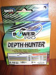 Цветная леска Power Pro 150м 0,10мм