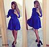Платье Lablab