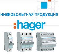 Низковольтная продукция Hager (Германия)