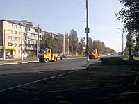 Дорожные работы Днепропетровск и область