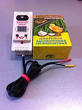 Цифровой терморегулятор «Лина ТЦИ-1000» с влагомером