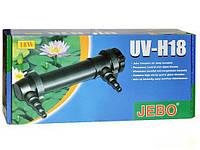 UV-стерилизатор Jebo UV-H18W