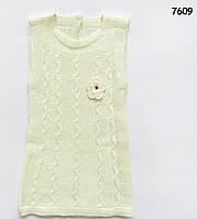 Вязаное платье для девочки. 1, 2, 3 года