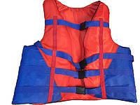 Спасательный жилет 90-110кг