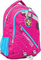 """Рюкзак подростковый CA058 """"Cambridge"""", розовый 552948"""