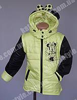 """Куртка-трансформер   """"Disney"""" с капюшоном для девочки"""