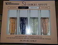 Подарочный набор с феромонами GIORGIO ARMANI SI  - 4шт по 15мл
