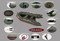Моторная лодка Вулкан  VM250(PS), купить в Харькове