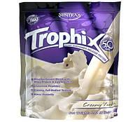 Trophix 2,3 kg vanilla