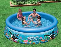 Семейный надувной бассейн Океан 366х76см