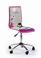 Кресло детское Fun-1 Розовый