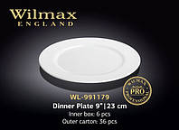 Тарілка обідня 9 Wilmax
