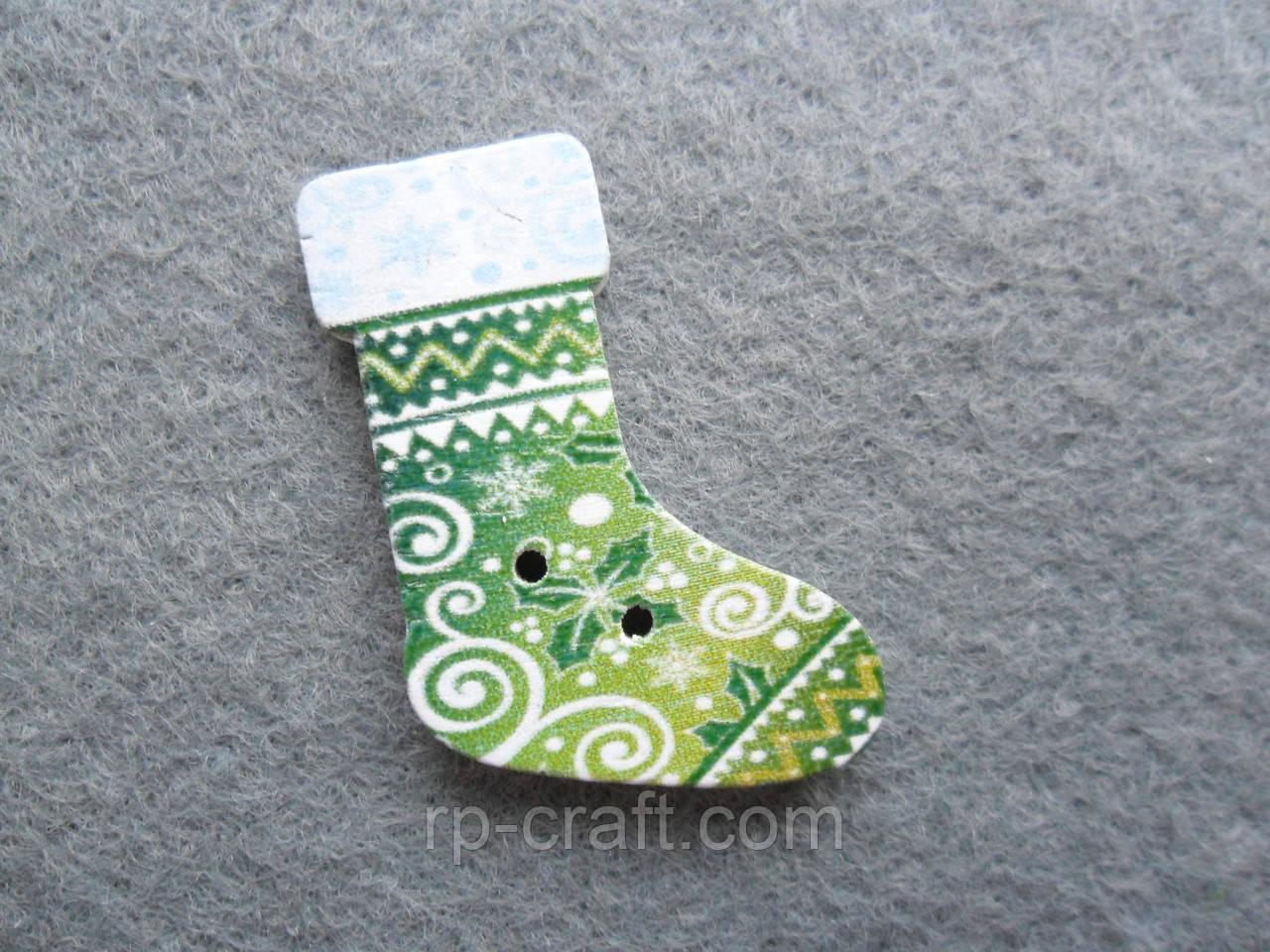 Зеленый носочек для подарков, пуговица