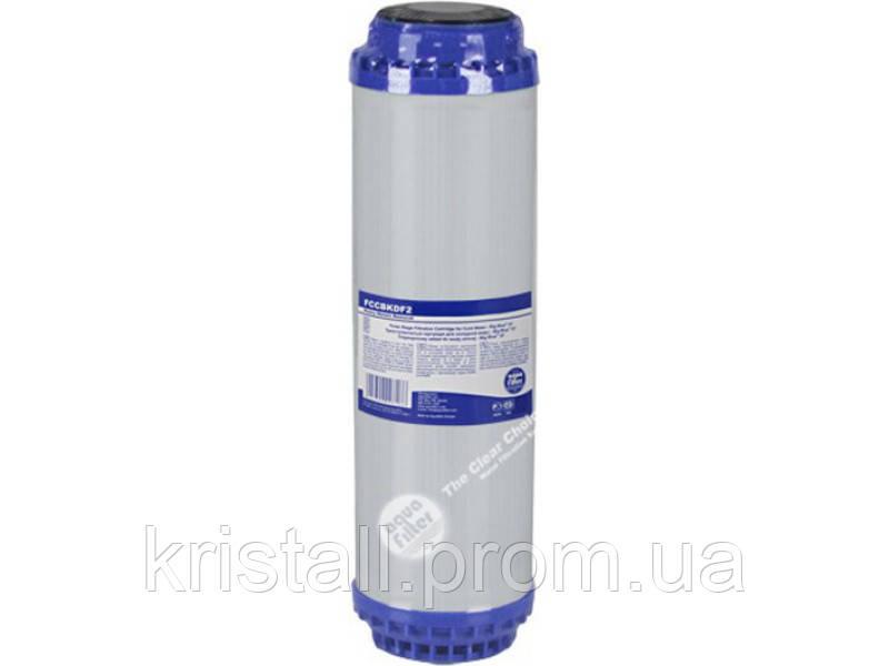Картридж сменный Aquafilter FCCBKDF-2