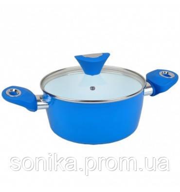 Каструля  синя Kamille 2.5л.