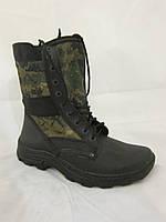Берцы пиксель коричневый (обувь для военных, зимняя мужская обувь,берцы кожаные)