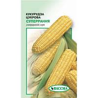 Кукуруза, 10 г (Ультраранняя/Сахарная/Суперранняя)
