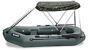 Тент на надувные лодки Bark 250-280
