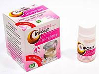 Бактериальная закваска Йогурт-Ипровит (4 шт.)