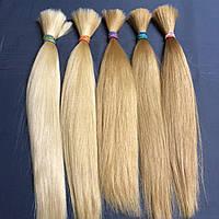 Волосы натуральные светлые прямые длина 35-45 см
