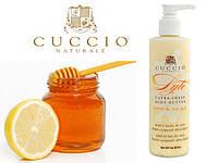 """CUCCIO Натуральное витаминное масло-крем для рук, ног и тела """"Мед и молоко"""", 240 гр."""