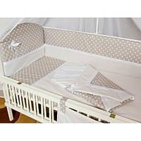 Cпальный комплект в детскую кроватку с защитой и балдахином 9 предметов 60х120 Горошек хлопок ТМ Медисон