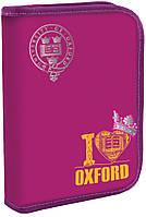 """Пенал твёрдый одинарный  """"Oxford pink"""" 531132"""