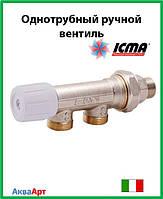 Icma Однотрубный ручной вентиль с боковым управлением  Арт. 856