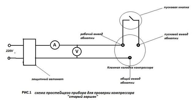 Компрессор к-5а схема