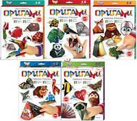 "Набор для творчества ""Оригами"" (20)"