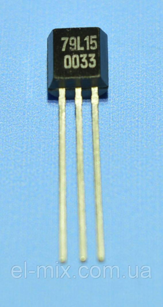 Микросхема 79L15  ТО-92  снд