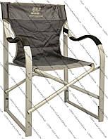 Складной стул EOS - 7787103 для отдыха на природе, рыбалки, кемпинга