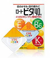 Японские мультивитаминные глазные капли Rohto Vita 40-alfa
