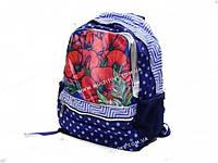 Рюкзак SVBB-RT1-701  подростковый школьный   42х30,5х15см