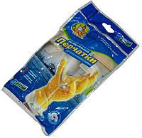 Перчатки для уборки Фрекен Бок универсальные суперчувствительные, размер S