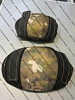 Наколенники и налокотники.  Комплект. камуфляжного цвета для военных и экстремалов