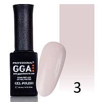 Гель-лак GGA №3 (молочно-бежевый, эмаль) 10 мл.