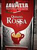Кофе Lavazza Qualita Rossa молотый 250 г., Кофе Лавазза Росса молотый 250 г. Оптовым покупателям СКИДКИ.