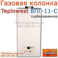 Турбо колонка Teplowest ВПГ-11-С бездымоходная (украинского производства) без фитиля (от сети 220В)