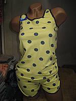 Пижама женская трикотажная Рубчик