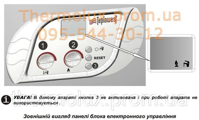 Панель управления газовой колонки Teplowest ВПГ-11-С