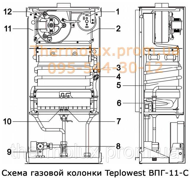 Схема газовой колонки Teplowest ВПГ-11-С турбированной