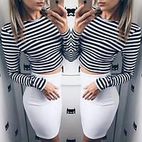Женский стильный костюм Юбка+ топ (тельняшка)